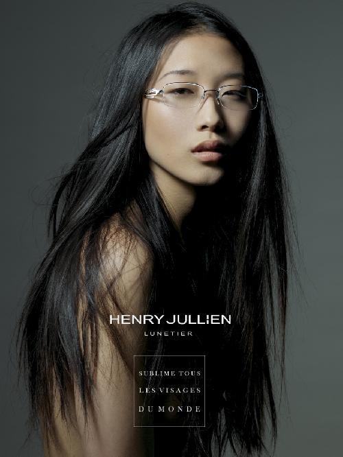 Lunettes HENRY JULLIEN